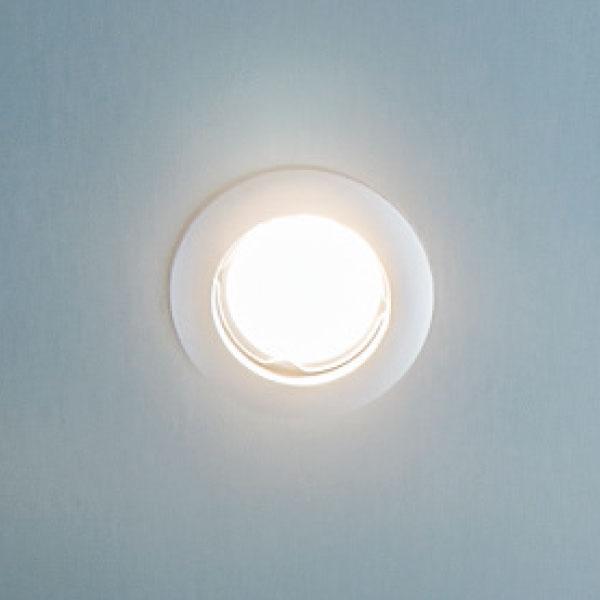 LED Spots Aufzug Homelift ES4